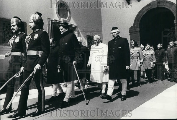 1972 Press Photo President V.V. Giri,Rajya Sabha & Vice President Mr.G.S.Pathak - Historic Images