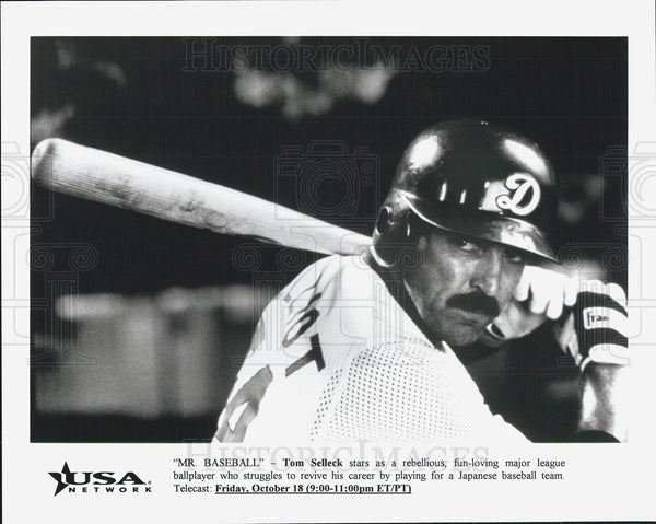 "Press Photo Tom Selleck in ""Mr. Baseball."" - Historic Images"