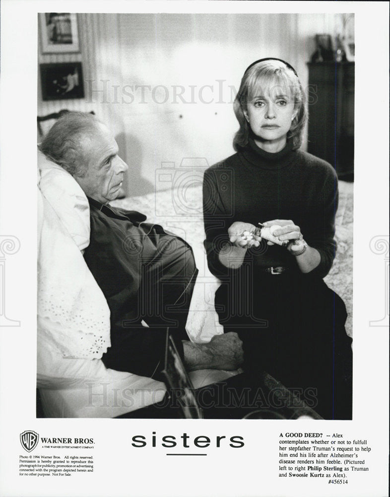 1994 Press Photo Actors Philip Sterling Swoosie Kurtz Sisters - Historic Images