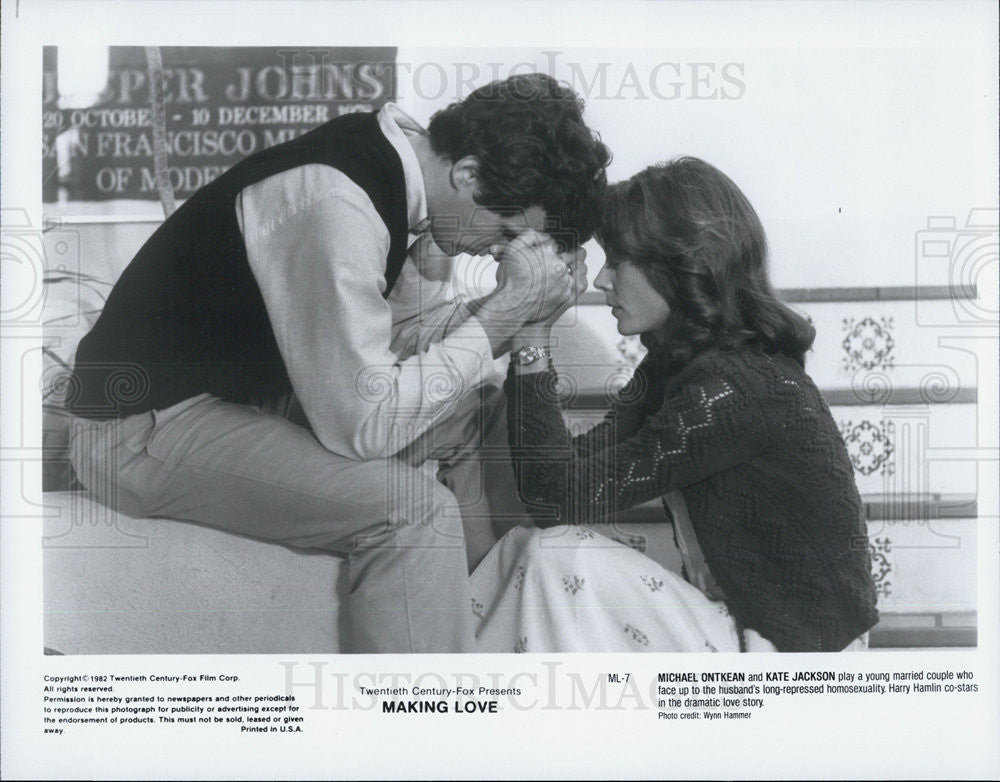 "1982 Press Photo Kate Jackson in ""Making Love"" - Historic Images"
