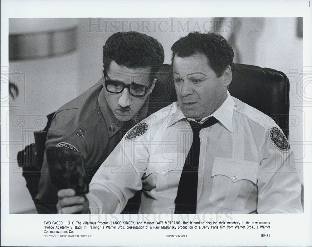 1986 Press Photo Police Academy 3: Back in Training Lance Kinsey Art Metrano - Historic Images