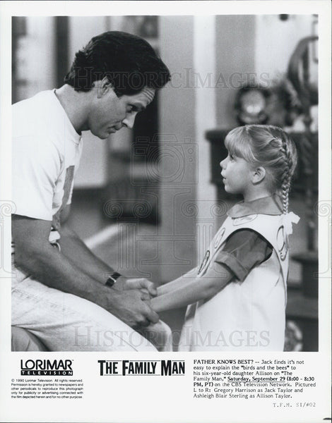 1990 Press Photo Actor Gregory Harrison, Child Actress Ashleigh Blair Sterling - Historic Images