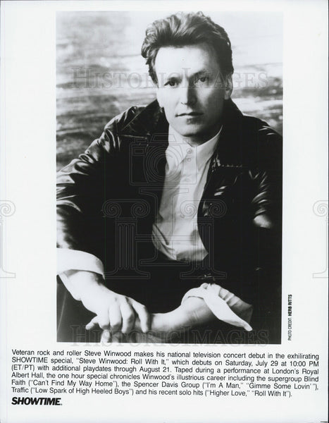 "Press Photo Steve Winwood Rock Musician Singer Showtime Special ""Roll with It"" - Historic Images"
