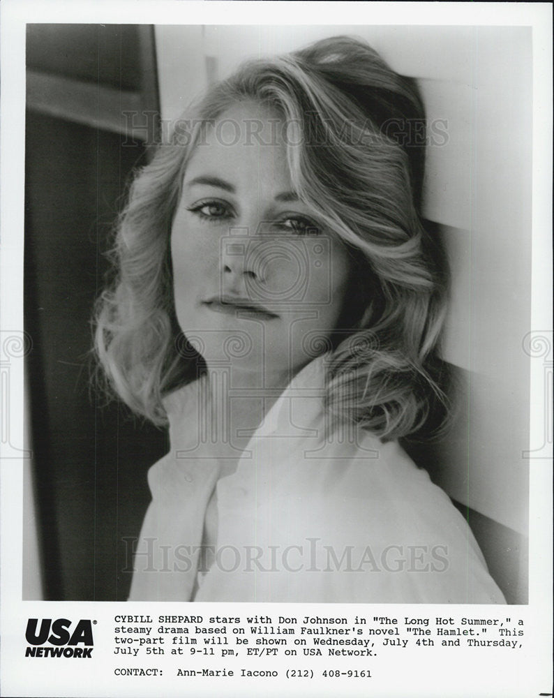 1985 Press Photo Actress Cybill Shepard with Don Johnson The Long Hot Summer - Historic Images
