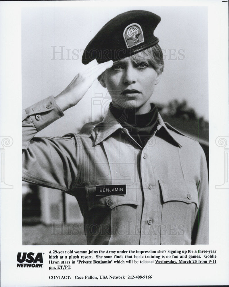 1980 Press Photo Private Benjamin Goldie Hawn - Historic Images