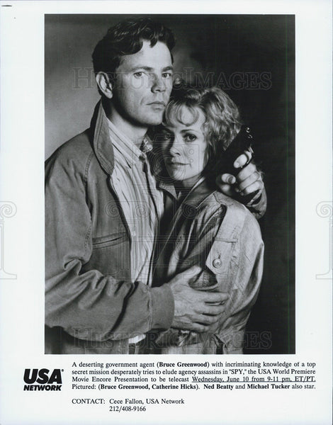 "Press Photo Bruce Greenwood and Catherine Hicks in ""Spy"" - Historic Images"