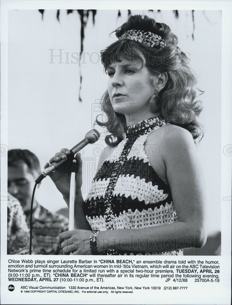 "1988 Press Photo Chole Webb on ""China Beach"" - Historic Images"