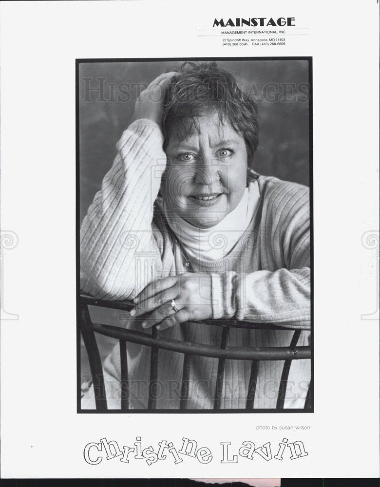 1995 Press Photo Christine Lavin - Historic Images