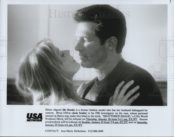 Press Photo Bo Derek And Jack Scalia In USA Premiere Movie Shattered Image - Historic Images