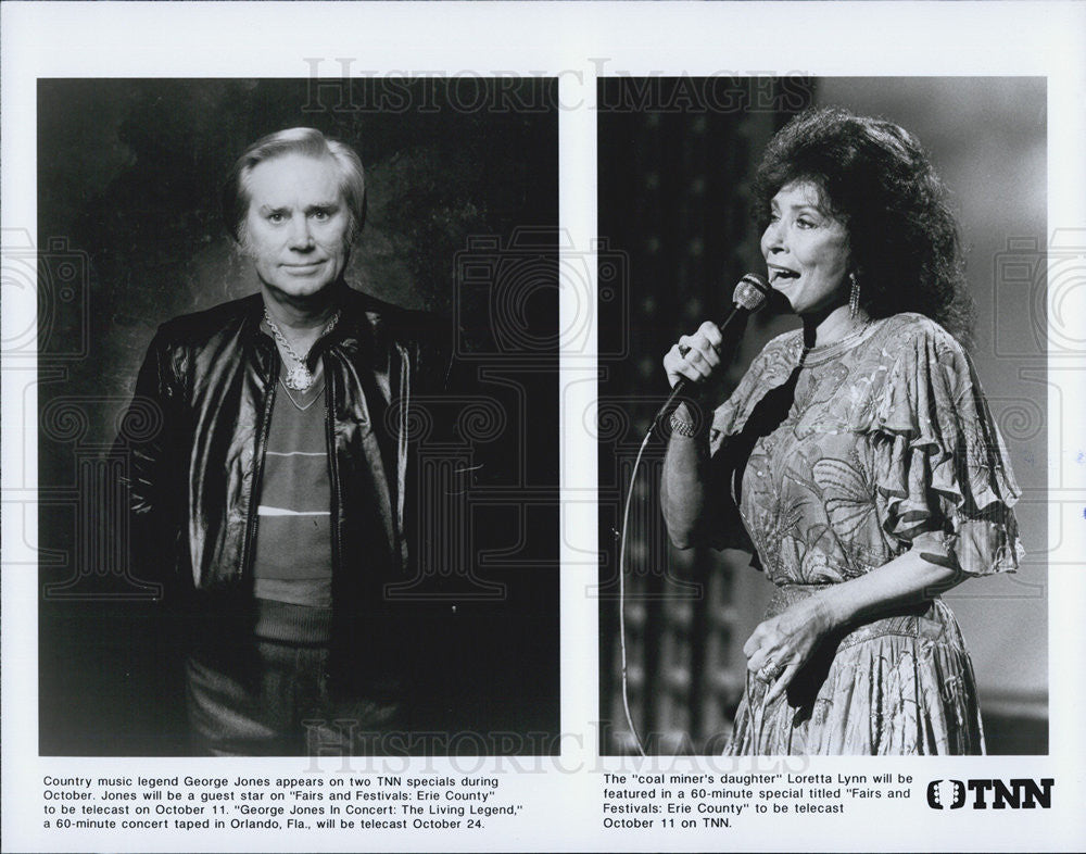 Press Photo George Jones Loretta Lynn Country Musicians Coal Miner Daughter - Historic Images