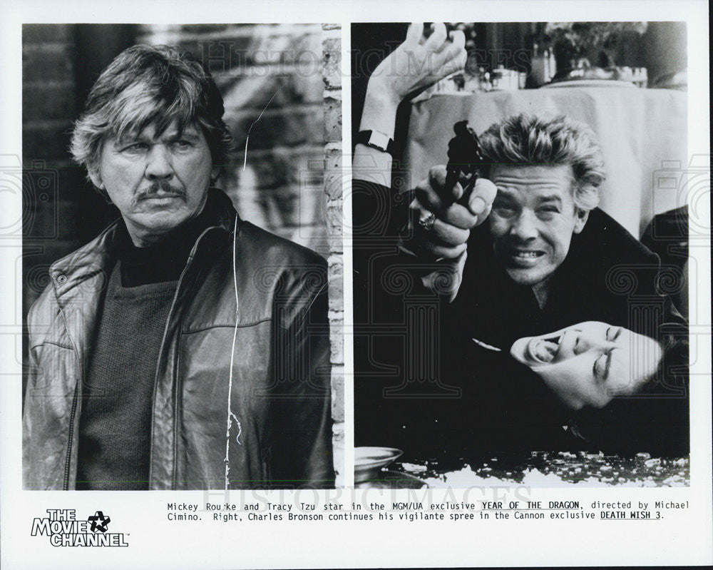 Press Photo Charles Bronson in Death Wish 3 and Mickey Rourke and Tracy Izu - Historic Images