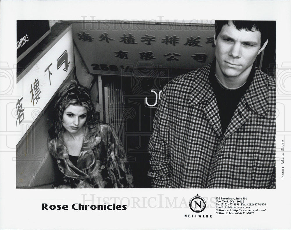 Press Photo Rose Chronicles Canadian Alternative Rock Band For Nettwerk Records - Historic Images