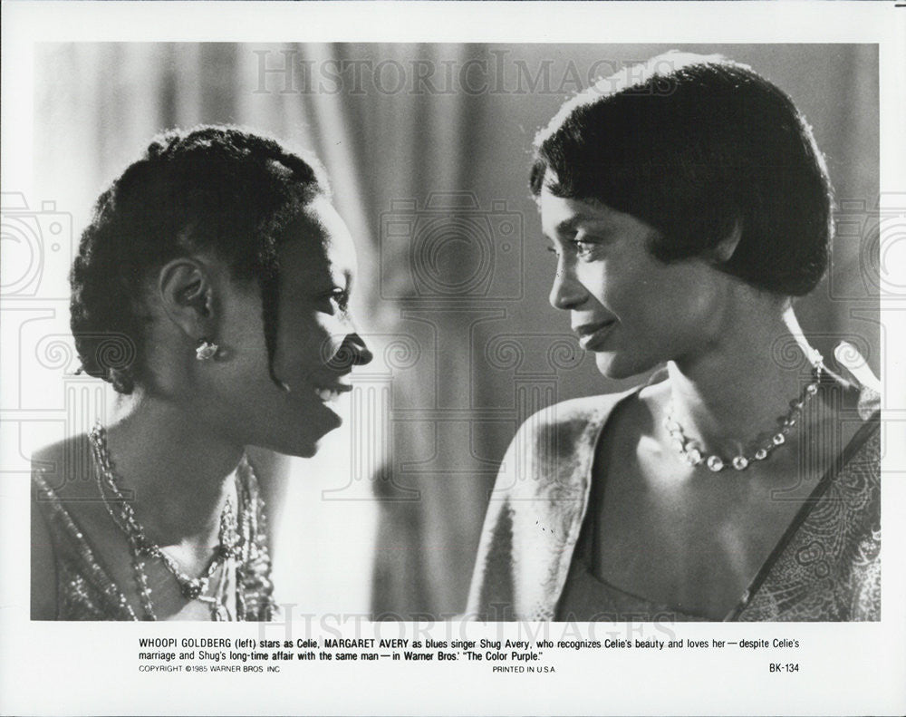 1985 Press Photo Whoopi Goldberg and Margaret Avery,actress' in The Color Purple - Historic Images