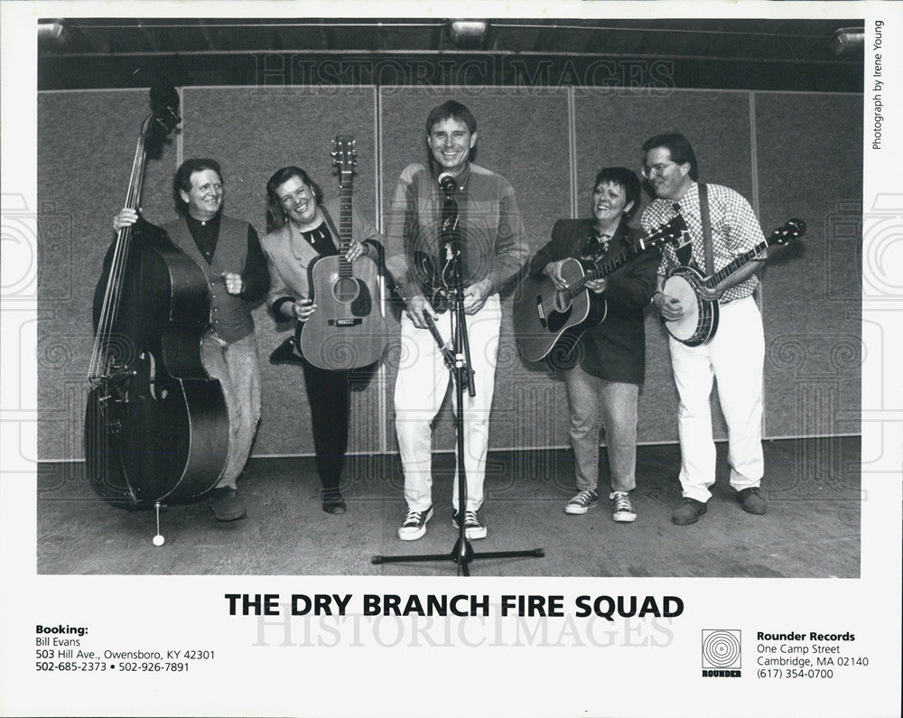Press Photo The Dry Branch Fire Squad. - Historic Images