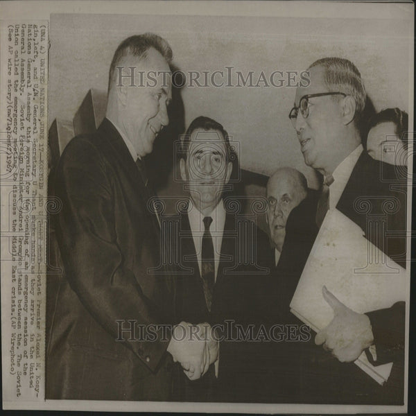 1967 Press Photo United Nations General Assembly - RRV27347 - Historic Images