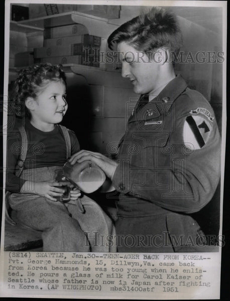 1951 Press Photo Private George Hammonds & Carol Kaiser - RRW25305 - Historic Images