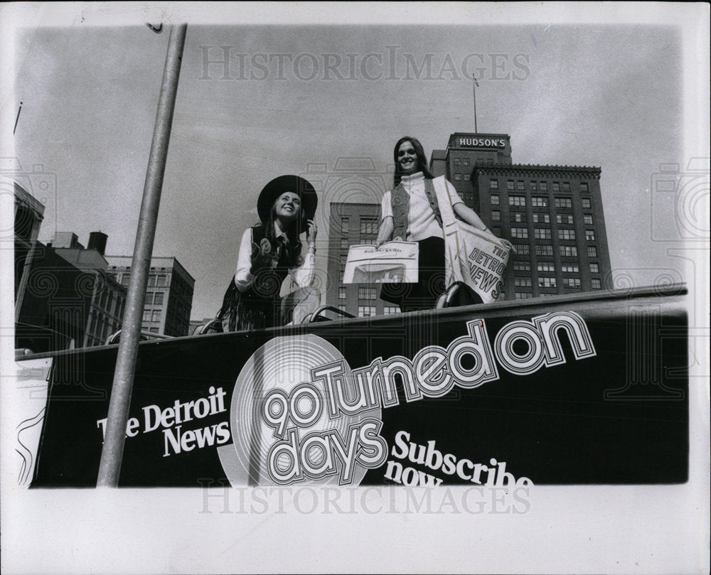 1969 Press Photo DOWNTOWN DETROIT DAYS KERN BLOCK - Historic Images