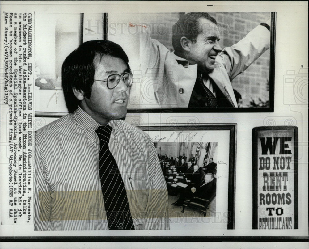 1973 Press Photo William H. Marumoto Leaves White House - Historic Images