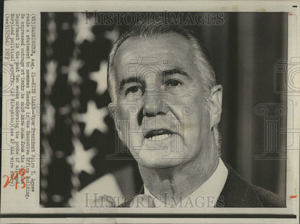 1973 Press Photo Vice President Spiro Agnew Newsmen Tuesday Executive Office - Historic Images