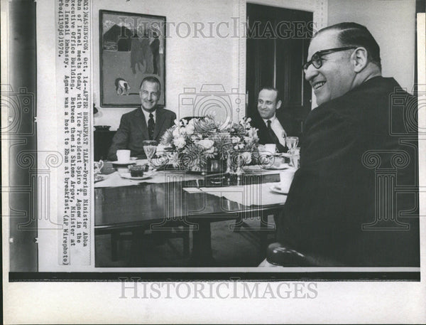 1970 Press Photo Foreign Minister Abba Israel Meet Vice President Spiro Agnew - Historic Images