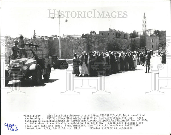 1979 Press Photo Rebellion Israel Palestine Documentary Film - Historic Images