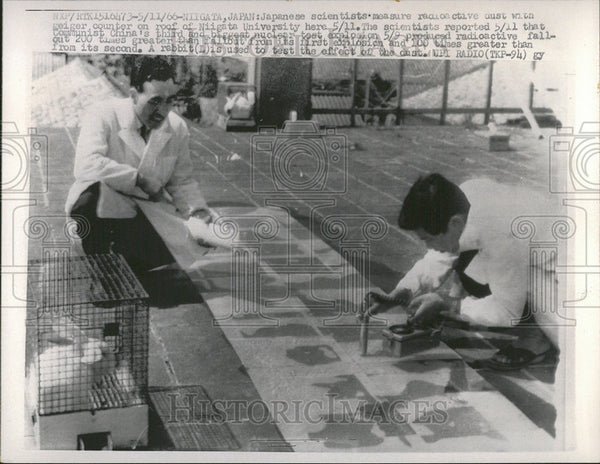 1966 Press Photo Japanese Niigata University Radioactive Nuclear Communist China - Historic Images