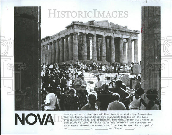 1978 Press Photo Tourists in Acropolis, Greece. - Historic Images