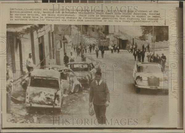 1970 Press Photo Residents Amman Jordan Government Arab - Historic Images