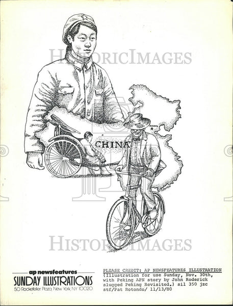 1980 Press Photo People's Republic Of China Establish National Capital Beijing - Historic Images
