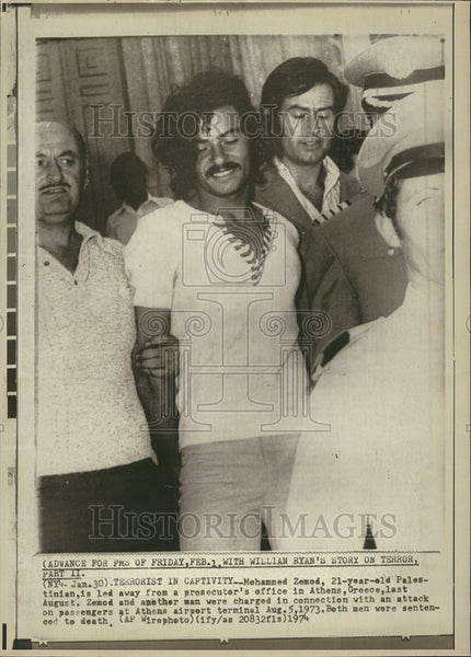 1974 Press Photo Mohammed Zemod old Palestinian prosecutor Athens Greece - Historic Images