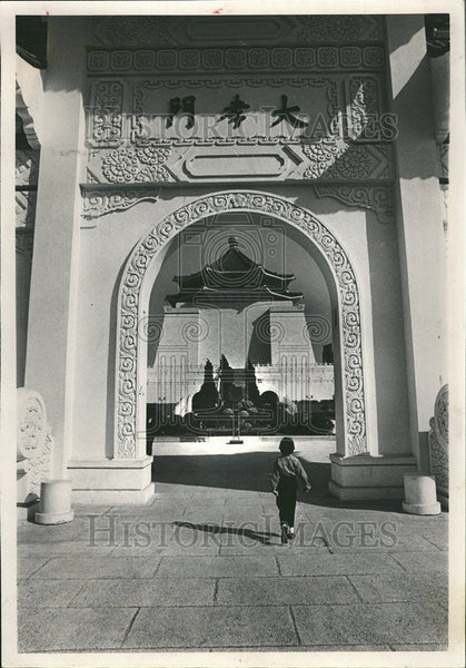 1981 Press Photo Chiang Kai-shek Memorial Hall Taipei Taiwan - Historic Images