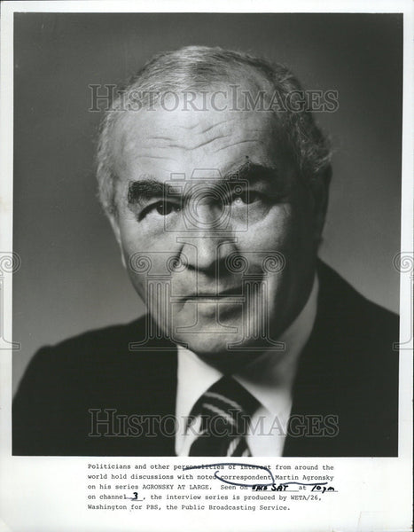 1976 Press Photo Correspondent Martin Agronsky - Historic Images