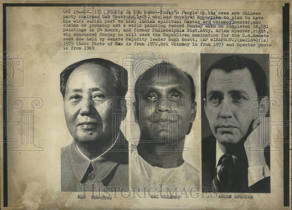 1975 Press Photo Copies Mao Tse-tung, Sri Chinmoy & Arlen Specter In The News - Historic Images
