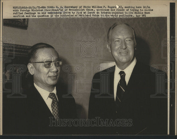 1971 Press Photo Foreign Minister Chow Shu-k'ai of Nationalist China in New York - Historic Images