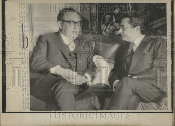 1975 Press Photo Greece Foreign Minister Dimitrios Bitsios - Historic Images