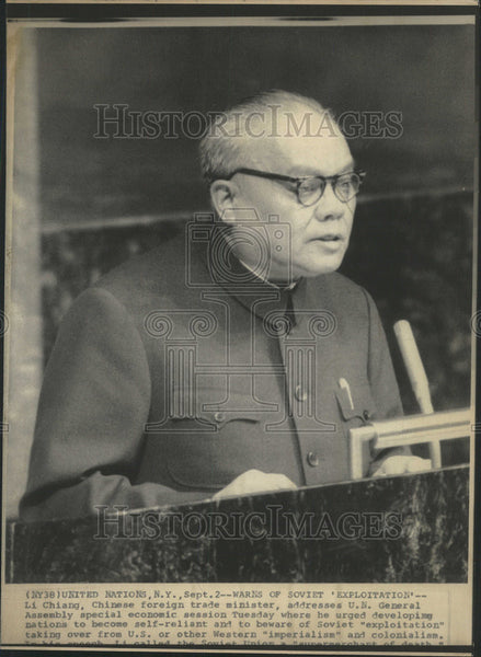 1975 Press Photo Li Chiang Chinese Foreign Trade Minister - Historic Images