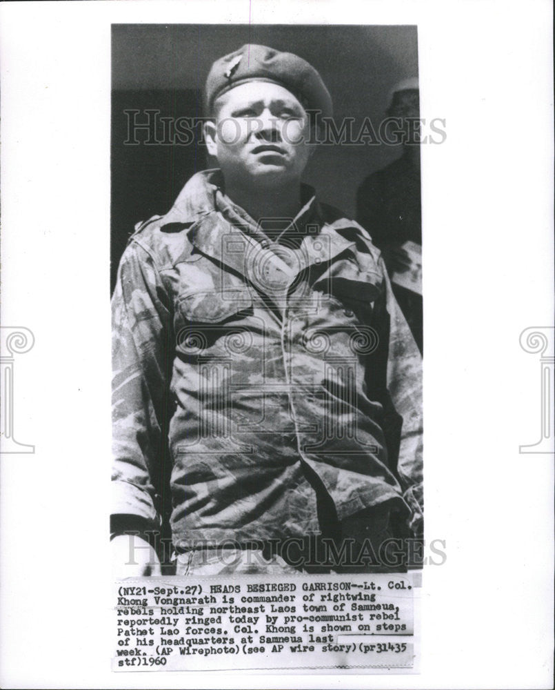 1960 Press Photo Laos Rightwing Rebel Commander Lt. Col Khong Vongnarath - Historic Images