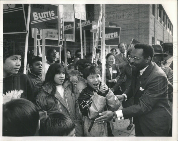 "1990 Press Photo ""Whistle Stop Campaign"" - Historic Images"