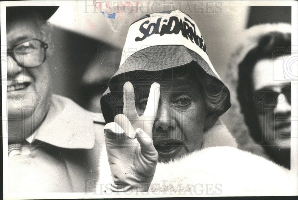 1984 Press Photo Jane Byrne American First Lady Mayor Politician Chicago Ill - Historic Images