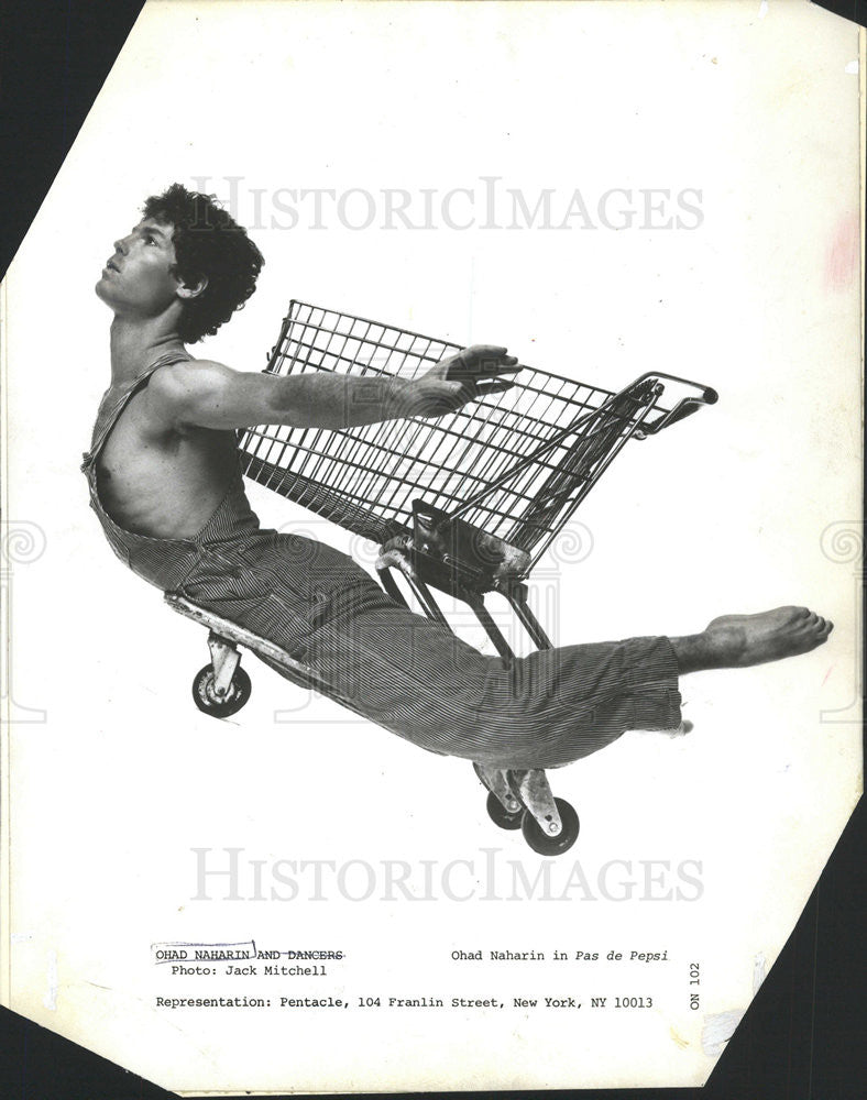 1986 Press Photo Ohand Naharin,dancer - Historic Images