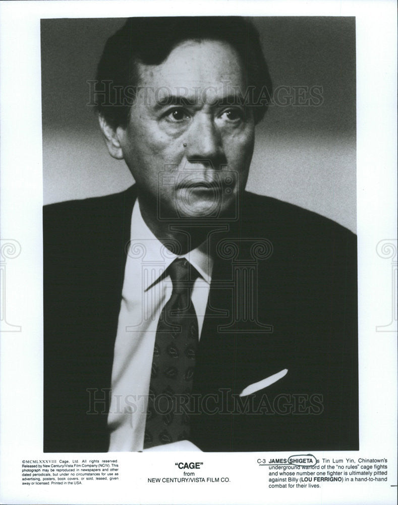 "1988 Press Photo James Shigeta in ""CAGE"" - Historic Images"