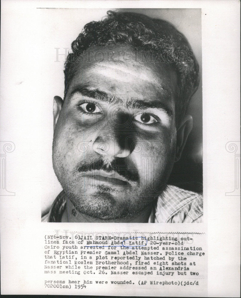 1954 Press Photo Mahmoud Latiff Arrested For Attempted Assassination Of Nasser - Historic Images