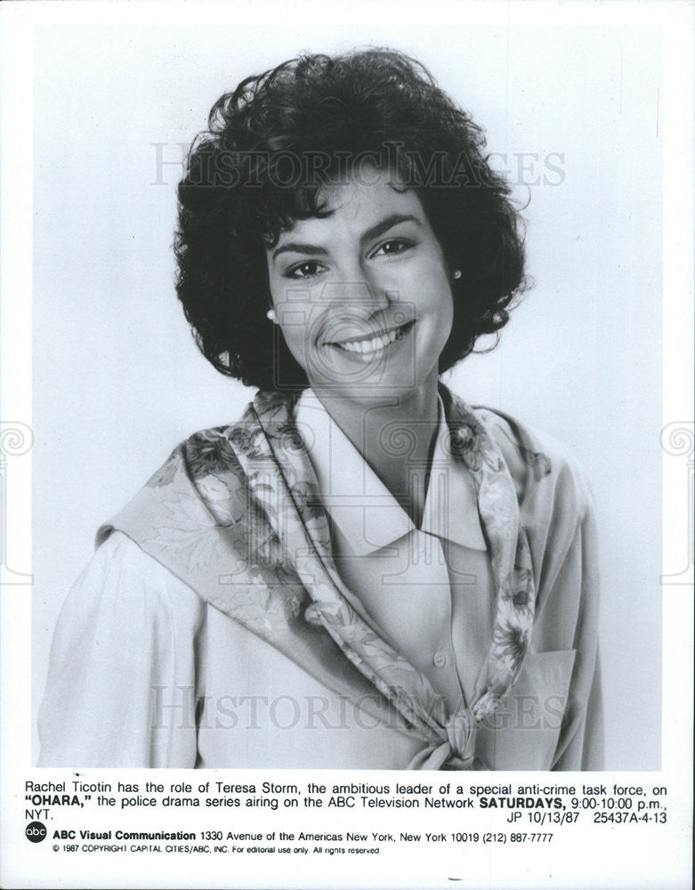 1987 Press Photo Rachel ticotin Actress - Historic Images