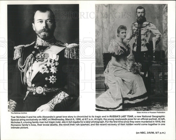 Press Photo Tsar Nicholas II TV Series - Historic Images