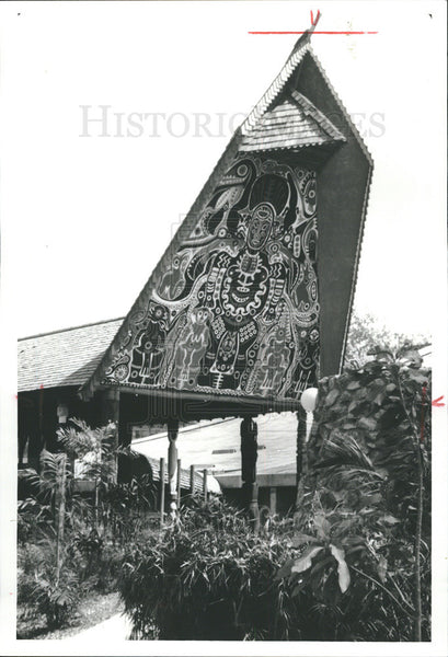 1980 Press Photo New Guinea National Museum showplace local art - Historic Images