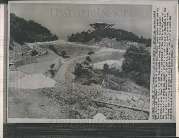 1962 Press Photo South Korea Road Construction Walker Hill Fun Center - Historic Images