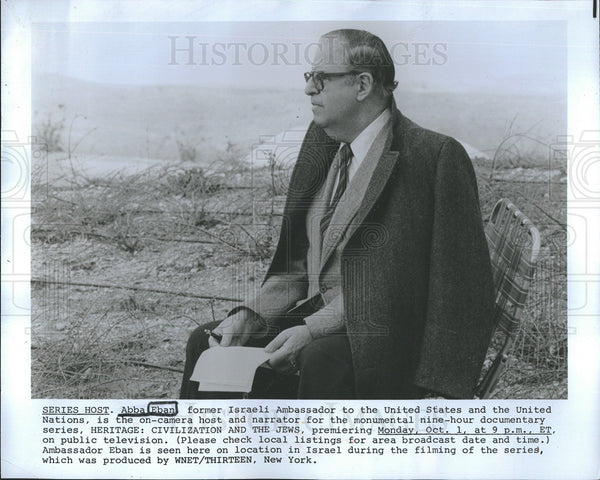 Press Photo TV Host Abba Eban - Historic Images