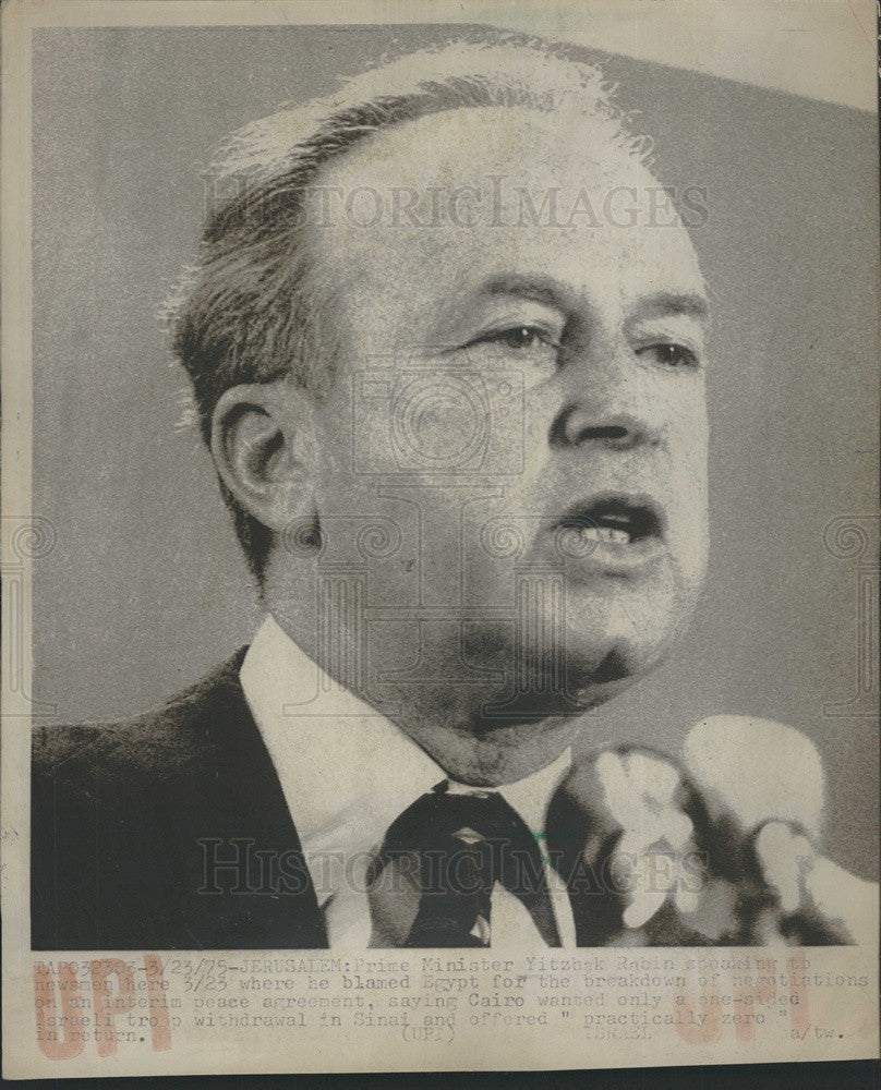 1975 Press Photo Jerusalem Prime Minister Yitzhsk Rabin - Historic Images