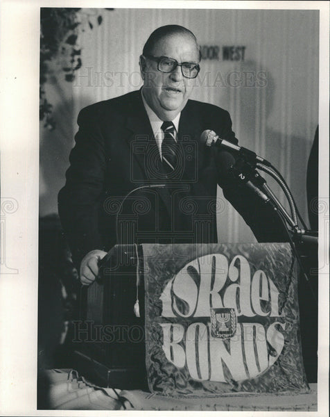 1985 Press Photo Abba Eban Chairman Israel Knesset At Israel Bond Banquet - Historic Images