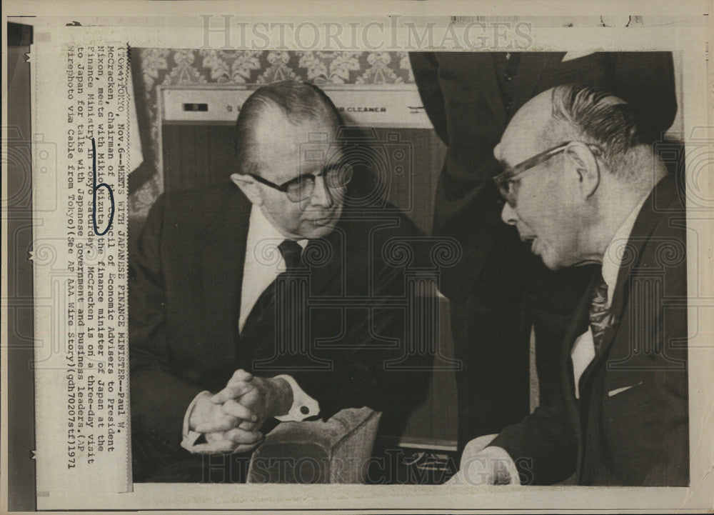 1971 Press Photo McCracken Council of Economic Advisers to Nixon & Japanese Fina - Historic Images